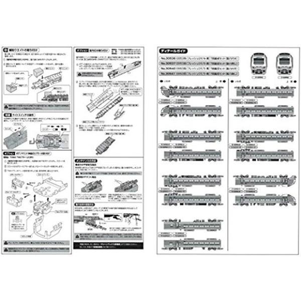 グリーンマックス Nゲージ 30537 E653系 フレッシュひたち・黄7両編成セット 動力無し5