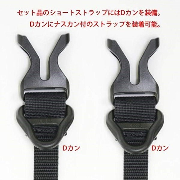 JETGLIDE 2 CoyoteBrown&Orange Dパラショートセット[コヨーテブラウン&オレンジ][JETGLIDE 2]