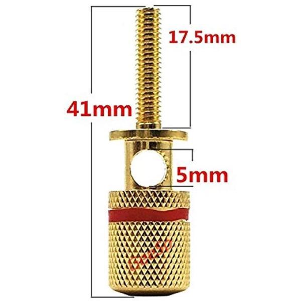 12個/34.5mm真鍮 金メッキ スピーカーターミナル バインディング ポストバナナプラグ対応 赤6 黒6[金][12個]