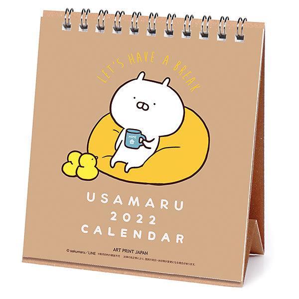 カレンダー 2022 卓上 LINE ハンドメイド卓上/sakumaru「うさまる」 179 アートプリントジャパン 令和4年 キャラクターシリーズ
