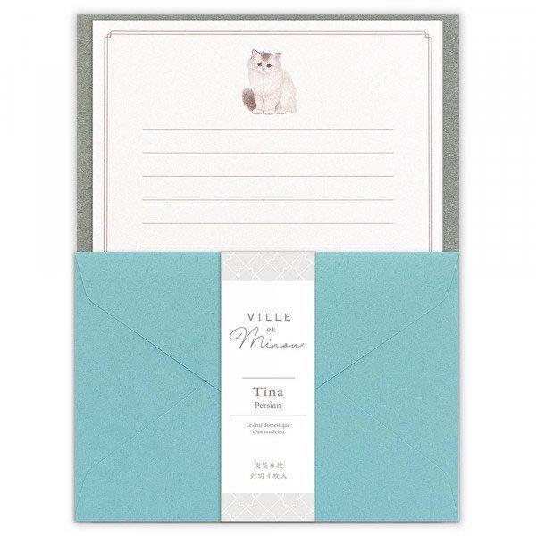 レターセット A5 Minou 猫 ティナ 4450101 (24) 便箋8枚 封筒4枚 横罫 ねこ ネコ 通年柄 オールシーズン NB エヌビー