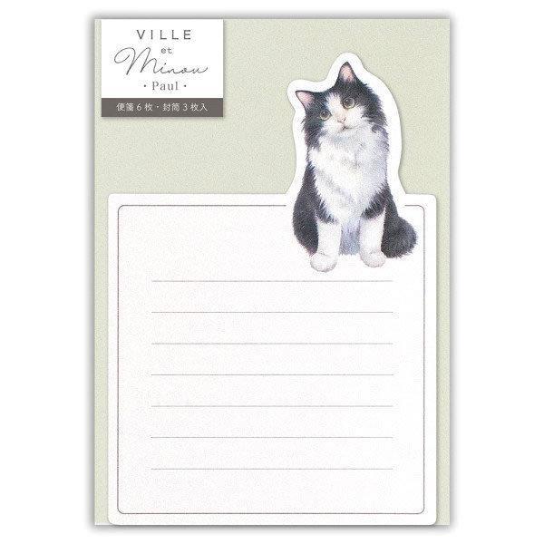 ミニレターセット Minou 猫 ポール 4452305 (31) ダイカット便箋6枚 封筒3枚 横罫 ねこ ネコ 通年柄 オールシーズン NB エヌビー