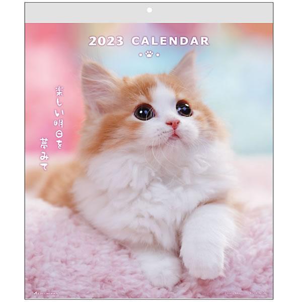 カレンダー 2022 壁掛け CATウォールカレンダー ACL-02 (A-02) 2022年1月始まり 令和4年 アクティブコーポレーション 猫 ね