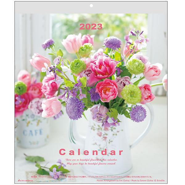 カレンダー 2022 壁掛け Flowerウォールカレンダー ACL-03 (A-03) 2022年1月始まり 令和4年 アクティブコーポレーション