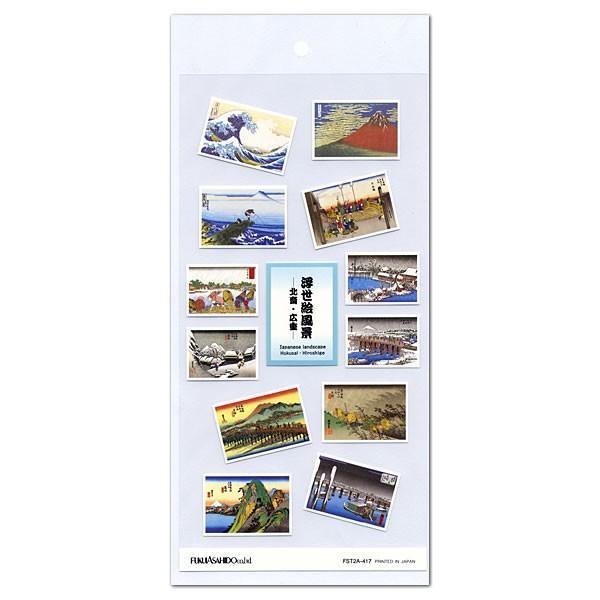 和風紙シール 浮世絵風景 -北斎・広重- FST2A-417 透明台紙 福井朝日堂
