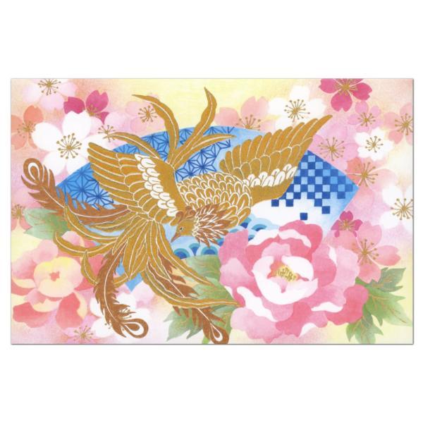 クリスマスカード 和風カード 海外向け 福195 金色の鳥 横型 中紙2枚入(メッセージ・無地) 表現社 別注印刷不可 Christmas card