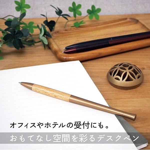 ゼブラ エマルジョンボールペン フロス 輪 -Rin- カラー3色(黒・赤・金) P-BA111 おもてなし空間を彩るデスクペン ZEBRA|horiman|05