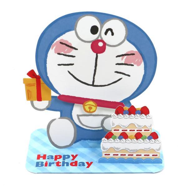 バースデーカード 立体カード P1908 ドラえもん顔ゆれケーキの前 サンリオ バネ付き  グリーティングカード お誕生お祝い 立体カード