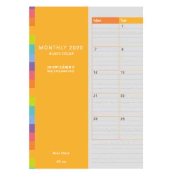 ダイアリー 2020 レイメイ システムノートリフィル マンスリー・ブロック カラー A5サイズ RFDR2062 2019年12月〜2021年3月|horiman