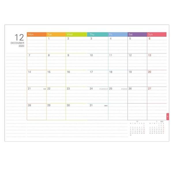 ダイアリー 2020 レイメイ システムノートリフィル マンスリー・ブロック カラー A5サイズ RFDR2062 2019年12月〜2021年3月|horiman|02