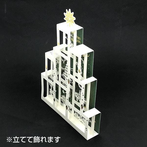 クリスマスカード 洋風 サンリオ S5183 ボックスツリー レーザーカット Christmas card グリーティングカード|horiman|03