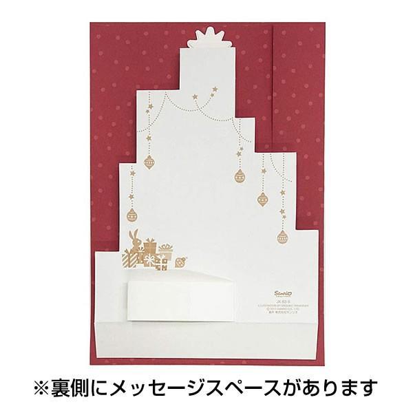 クリスマスカード 洋風 サンリオ S5183 ボックスツリー レーザーカット Christmas card グリーティングカード|horiman|05