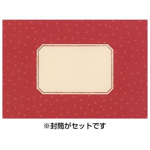 クリスマスカード 洋風 サンリオ S5183 ボックスツリー レーザーカット Christmas card グリーティングカード|horiman|06