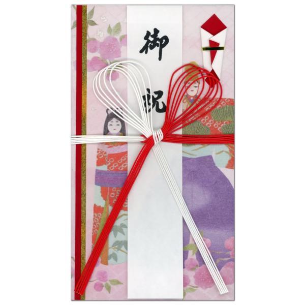 金封・御祝袋 雛祭り SG-248 短冊・中封筒付き 御祝 祝雛祭り 初節句御祝 フロンティア (ZR)