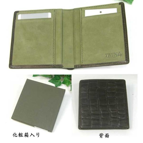THINLY スィンリー Cシリーズ 薄型2つ折財布 カーキ色 札入れ(小)クロコ型押しタイプ SL-C-S02K