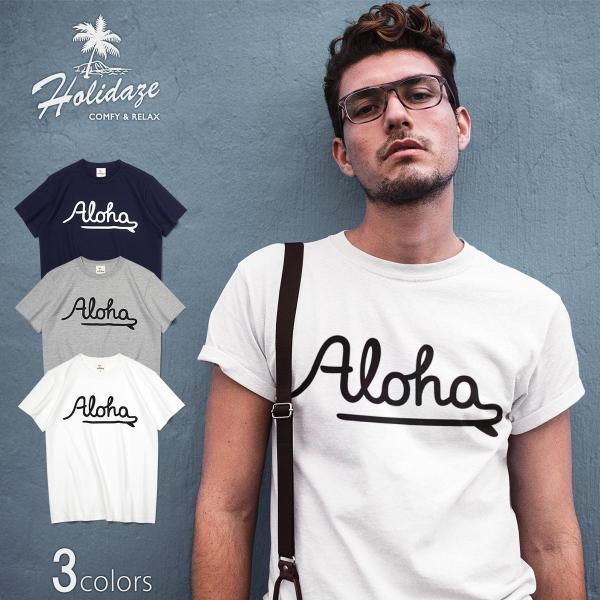 ALOHA アロハ ロゴTシャツ ハワイ ビーチ リゾート サーフ ブランド メンズ 半袖 ホワイト グレー ネイビー HOLIDAZE ホリデイズ|horizonblue