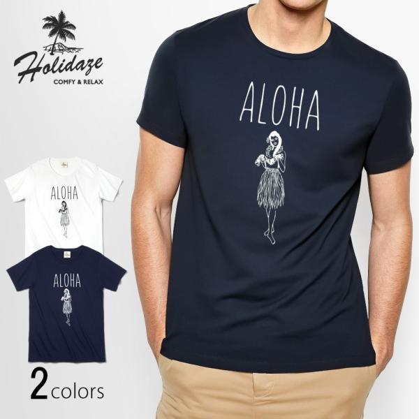 Tシャツ ALOHA アロハ フラガール ハワイ リゾート リラックス サーフ メンズ 半袖 ホワイト ネイビー HOLIDAZE ホリデイズ|horizonblue