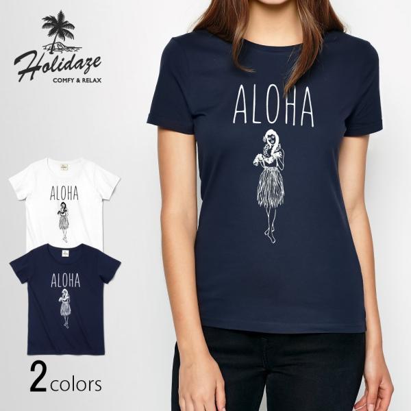 Tシャツ ALOHA アロハ フラガール ハワイ フラダンス HULA サーフ レディース 半袖 ホワイト ネイビー HOLIDAZE ホリデイズ|horizonblue