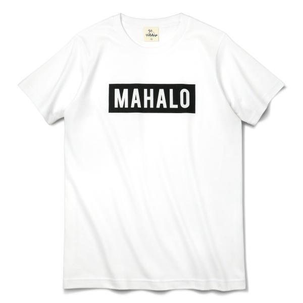 MAHALO ボックスロゴ Tシャツ ハワイ マハロ サーフ ストリート ブランド 半袖 ユニセックス メンズ レディース HOLIDAZE ホリデイズ|horizonblue|02