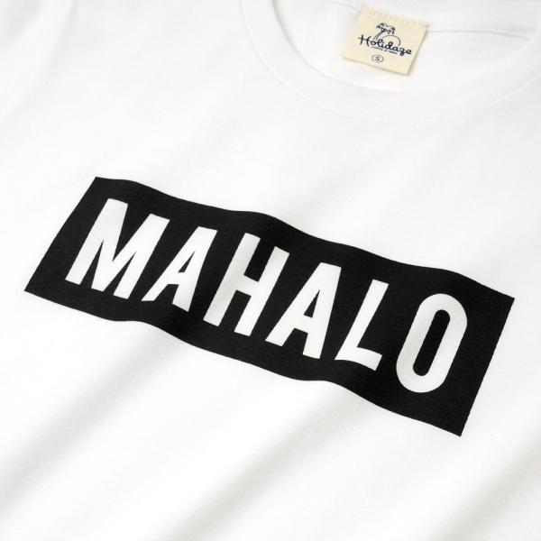 MAHALO ボックスロゴ Tシャツ ハワイ マハロ サーフ ストリート ブランド 半袖 ユニセックス メンズ レディース HOLIDAZE ホリデイズ|horizonblue|03