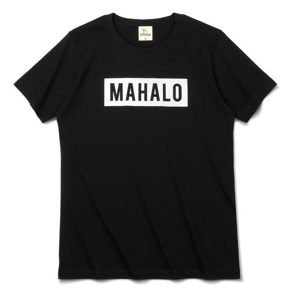 MAHALO ボックスロゴ Tシャツ ハワイ マハロ サーフ ストリート ブランド 半袖 ユニセックス メンズ レディース HOLIDAZE ホリデイズ|horizonblue|04