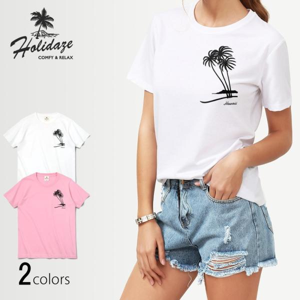 Tシャツ PALM TREE パームツリー ヤシの木 ハワイ アロハ サーフ 半袖 ユニセックス メンズ レディース HOLIDAZE ホリデイズ|horizonblue