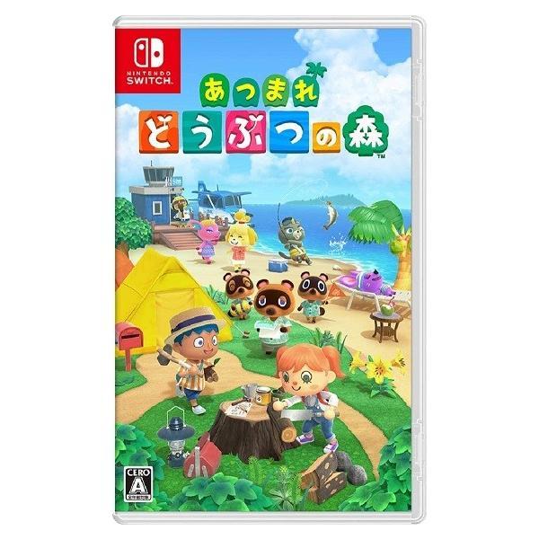 あつまれどうぶつの森NintendoSwitch在庫あり
