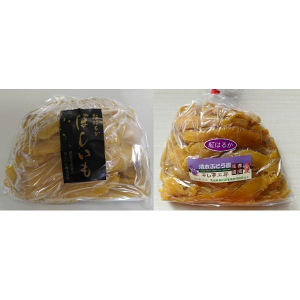 【本場茨城産】紅はるか食べ比べ2kg (平干し1kg+せっこう1kg) ほしいも株式会社 国産 スイーツ hoshiimokobo