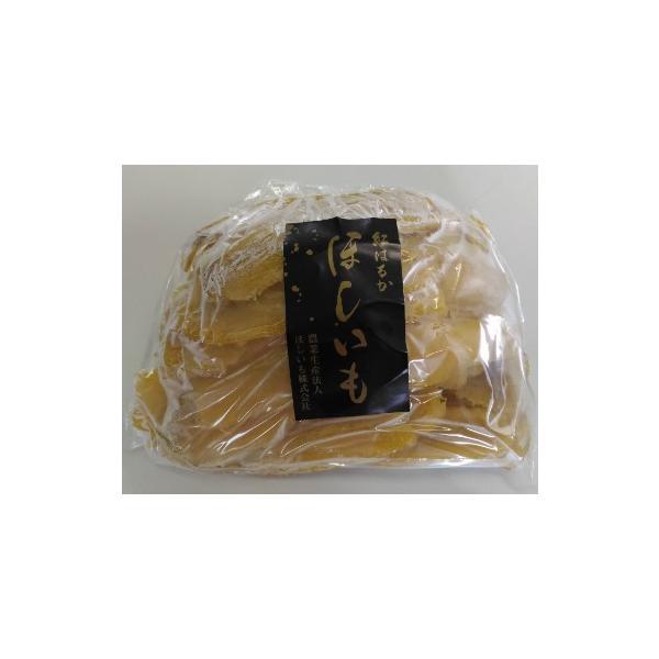 【本場茨城産】紅はるか食べ比べ2kg (平干し1kg+せっこう1kg) ほしいも株式会社 国産 スイーツ hoshiimokobo 02