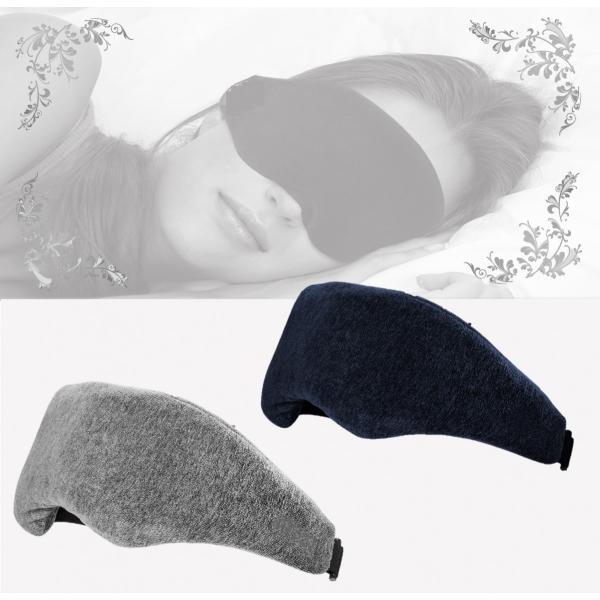 低反発アイマスク 夏冬両用 遮光性・通気性抜群 hoshinosyounin