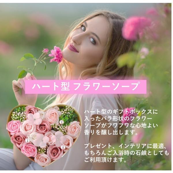 フラワーソープ フラワーギフト バラ 薔薇 プレゼント 花 ハート|hoshinosyounin