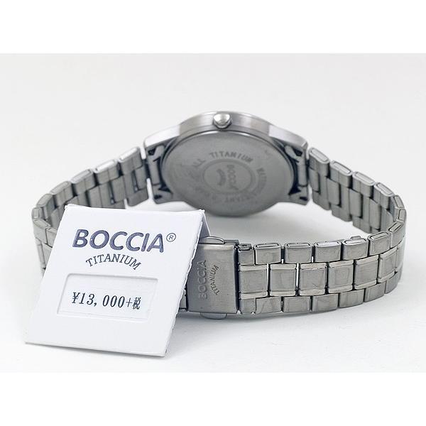 BOCCIA[ボッチア] チタン/アレルギーフリー 女性用 腕時計 3258-01