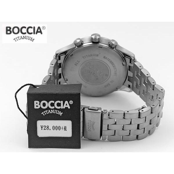 c2d040cf18 ... BOCCIA[ボッチア]クロノグラフ チタン/アレルギーフリー腕時計3755-02