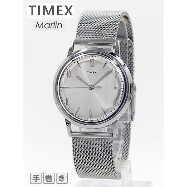 TIMEX(タイメックス)『マーリン(TW2T18500)』