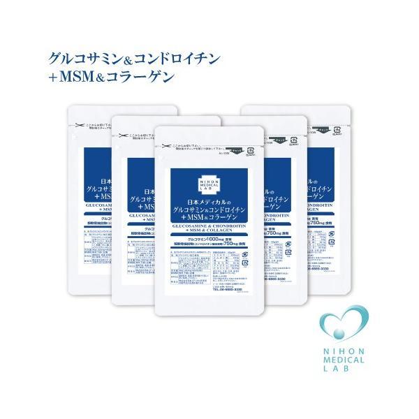 国産 グルコサミン & コンドロイチン & MSM サプリ コラーゲン お得なまとめ買い 300粒×5袋セット 送料無料  錠剤タイプ|hospitality-shop