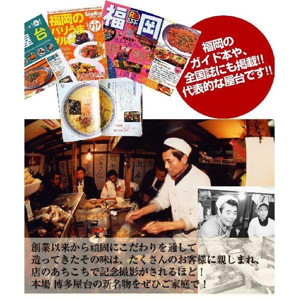 とんこつラーメン 博多の行列屋台 「小金ちゃん」豚骨ラーメン 10食入  ご当地ラーメン 有名店ラーメン|hot-emu|03