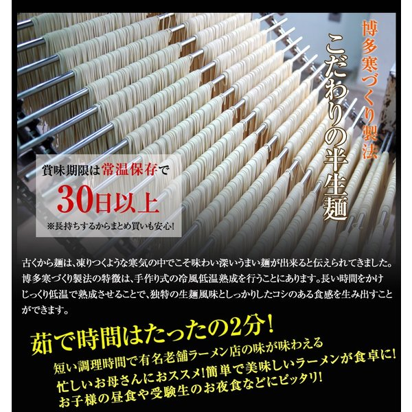 鹿児島塩ラーメン 麺's らぱしゃ 10食入 有名店ラーメン hot-emu 04