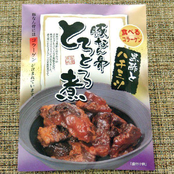 豚なん骨のとろとろ煮 200g(メール便265円発送)国産豚の軟骨を使用したご当地料理|hot-emu|02