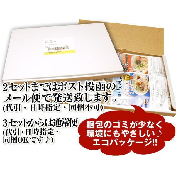 博多つけラーメン お試しセット 2食入 つけ麺 つけめん|hot-emu|03