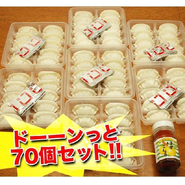 博多ひとくち餃子 70個入 柚子胡椒付き|hot-emu|02