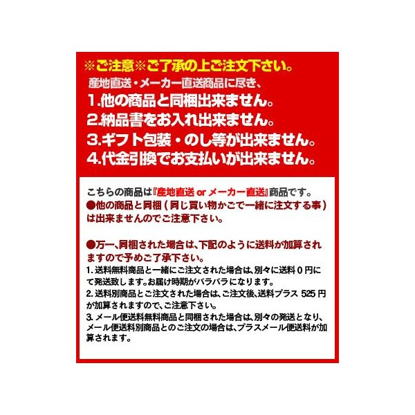 横手焼きそば 横手やきそば・ 黒石つゆやきそば (送料無料) hot-emu 03