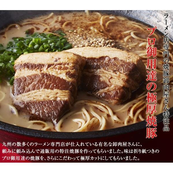 卸専門肉屋の特注品 極厚チャーシュー115g (極厚焼豚2枚入り)|hot-emu|02