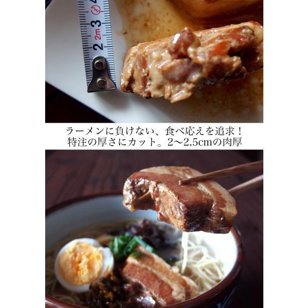 卸専門肉屋の特注品 極厚チャーシュー115g (極厚焼豚2枚入り)|hot-emu|03