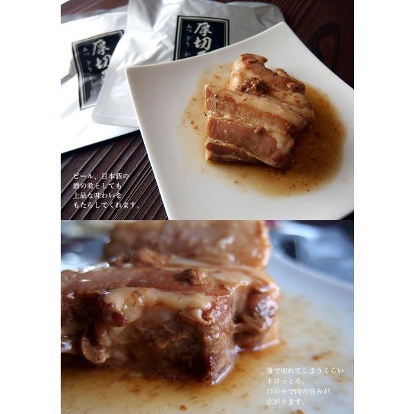 卸専門肉屋の特注品 極厚チャーシュー115g (極厚焼豚2枚入り)|hot-emu|05