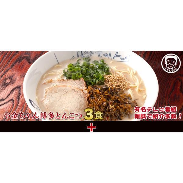 大人気ラーメン福袋 選べる九州有名店豪華とんこつラーメン福袋13食セット ご当地ラーメン|hot-emu|02