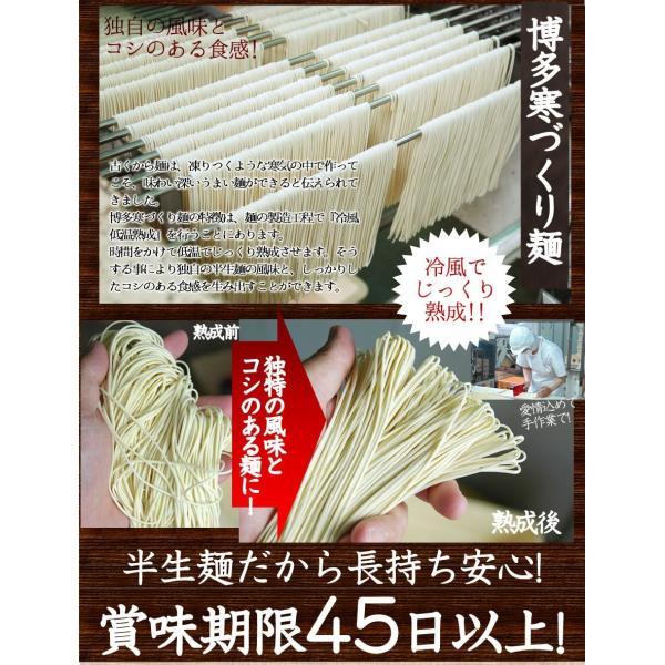 選べる九州有名店 豪華とんこつラーメン福袋8食セット ご当地ラーメン hot-emu 05