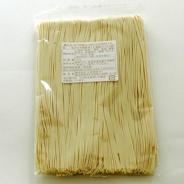 とんこつラーメン 替え玉 極細プレミアム麺 1玉100g|hot-emu|02