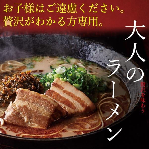 大人のラーメン。食べごたえ厚切り角煮とんこつラーメン6食セット。厚切り角煮、辛子高菜、マー油、紅生姜、ごまのトッピングセット付き|hot-emu