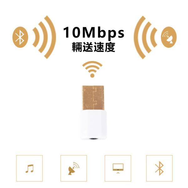 Bluetooth受信機 レシーバー オーディオ usb式 3.5mmプラグ対応 ブルートゥース受信機 USB外部電源 Bluetooth4.0対応 hotbeststore 04