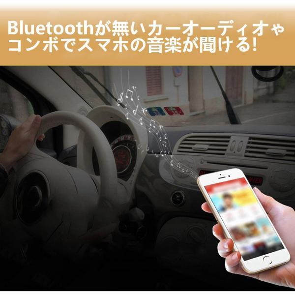 Bluetooth受信機 レシーバー オーディオ usb式 3.5mmプラグ対応 ブルートゥース受信機 USB外部電源 Bluetooth4.0対応 hotbeststore 05